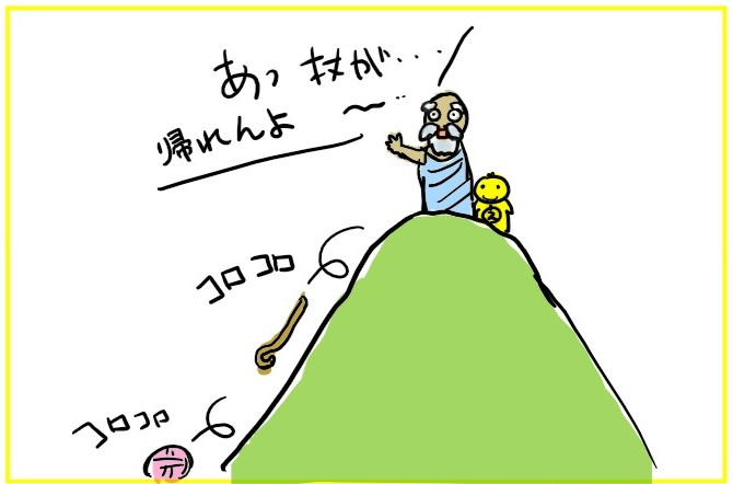 マッカリ・ゴーサラー4-3