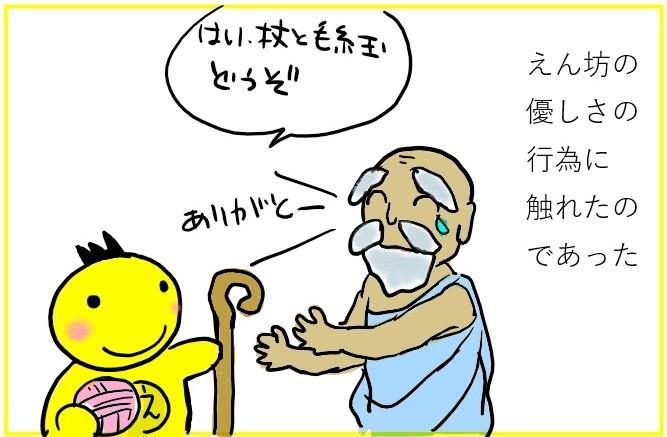 マッカリ・ゴーサラー4-4