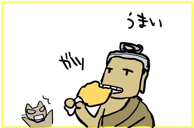 「マンガ」プーラナ・カッサバ4-3