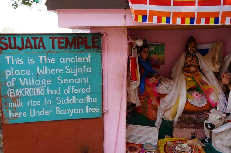 スジャータ寺院