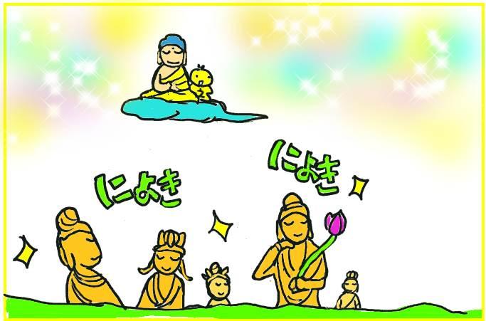 「従地涌出品第十五」(じゅうじゆじゅつほん)